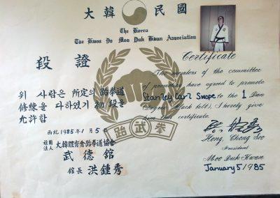 Grandmaster Stan Swope's 1st Dan Certificate